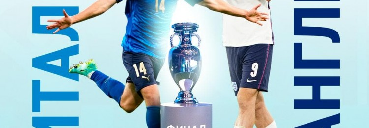 Почему в Великобритании не существует объединенной сборной по футболу?
