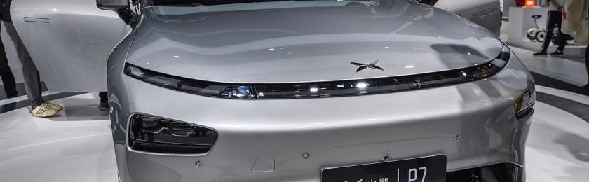 Китайская компания Xpeng планирует в 2024 году выпустить летающий электромобиль