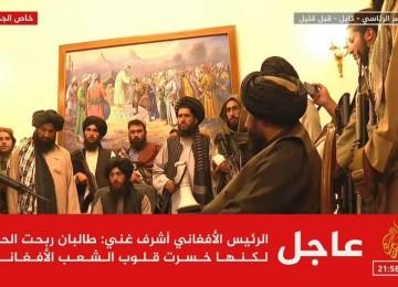 Талибан заявил, что сотни бойцов направляются к Панджшерской долине