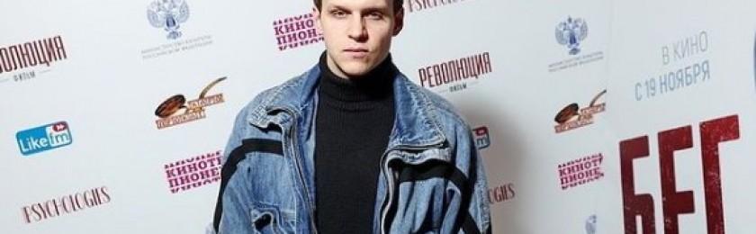 Внук Владимира Стеклова отказался от спиртного и наркотиков