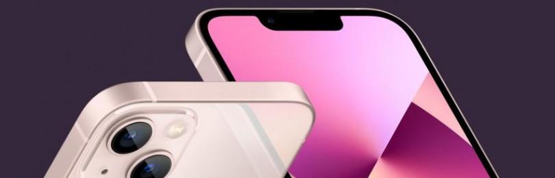 Эксперт Хачатурян рассказал, нужно ли покупать iPhone 13