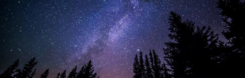Ученые могут скоро обнаружить Девятую планету