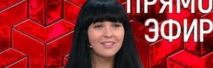Внучка актёра Олега Стриженова заявила, что «не хочет жить»