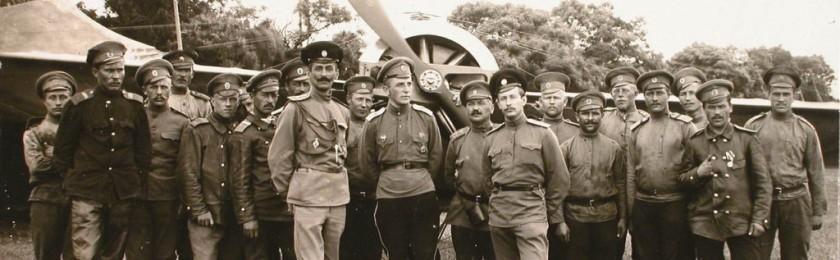 107 лет назад началась Первая мировая война, похоронившая Российскую Империю