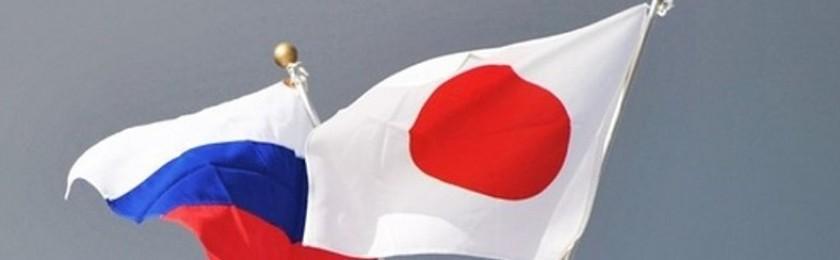 В Китае считают, что Япония потеряла шанс подписать Московскую декларацию по Курилам