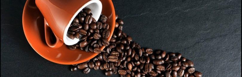 Кофе способен влиять на размер бюста и развитие рака