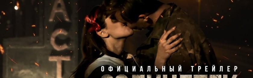 Ты переживаешь это по-настоящему – актриса Марина Денисова поделилась впечатлениями от съемок «Солнцепека»