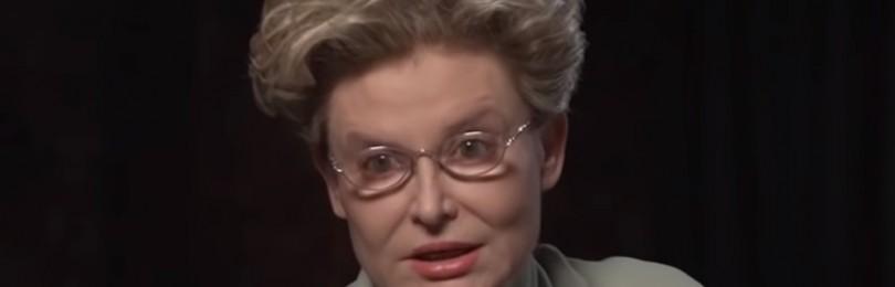 Елена Малышева призналась, что в 26 лет ее считали «старой девой»
