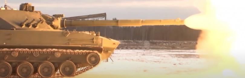 В Британии российский танк «Спрут-СДМ1» назвали «Наказание для Украины»