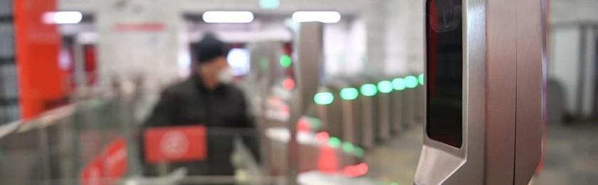 В метро Москвы тестируют оплату за проезд с помощью улыбки