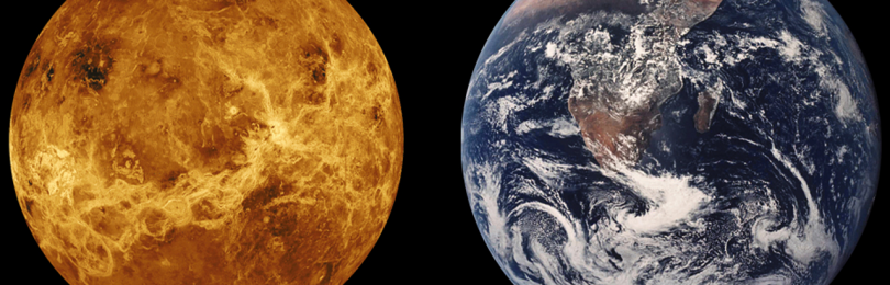 Учёные обнаружили на Венере неизвестный объект, напоминающий по форме серп